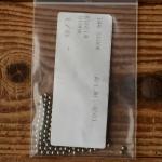 Gußstahlkugel 1/8 Zoll, 3.18 mm 144 Stück (1Gros)