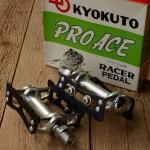 """Pedale """"KYOKUTO PROACE """", Aluminium, Rennpedalen für Bahnrenner, orig. 70er Jahre"""