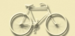 Gepäckträger, passend für 28 Zoll Fahrräder, silber lackiert, B=145mm H=390mm
