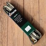 """Schlauchreifen """"VITTORIA RALLY"""", 27/28"""", klassische Ausführung, 23 mm breit, komplett schwarz"""
